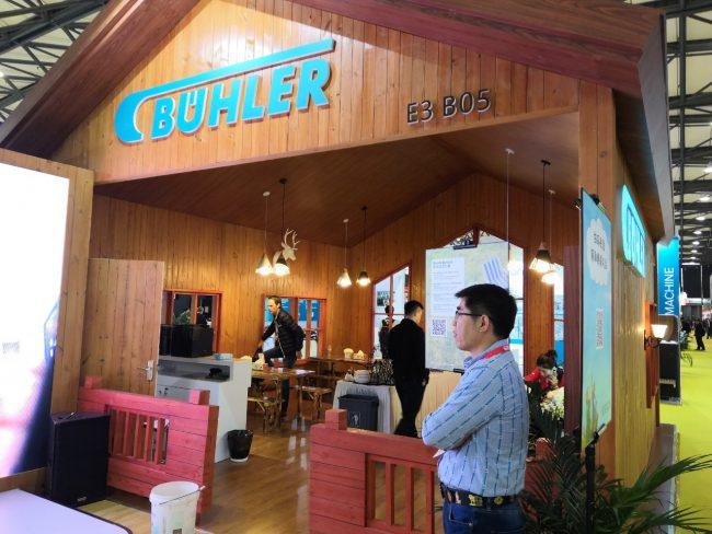Buhler tham dự thành công Hội chợ triển lãm CHINACOAT - Thượng Hải 2019